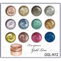 Gellaktik Gold Line - Гель краска с липким слоем