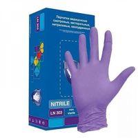 Перчатки нитриловые,нестерильные, неопудренные, фиолетовые раз.S