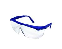 Очки защитные незапотевающие «Пегас»