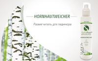 Крем для стопы Hornhaut - от натоптышей