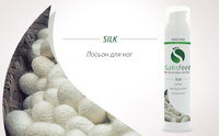 Крем для ног  Silk